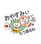 あかぼーママと犬っころ(母娘の日常会話)(個別スタンプ:04)