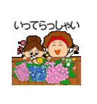 あかぼーママと犬っころ(母娘の日常会話)(個別スタンプ:05)