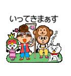 あかぼーママと犬っころ(母娘の日常会話)(個別スタンプ:06)