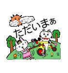 あかぼーママと犬っころ(母娘の日常会話)(個別スタンプ:07)