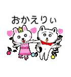 あかぼーママと犬っころ(母娘の日常会話)(個別スタンプ:08)