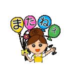 あかぼーママと犬っころ(母娘の日常会話)(個別スタンプ:09)