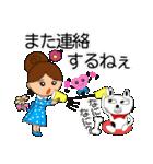 あかぼーママと犬っころ(母娘の日常会話)(個別スタンプ:10)