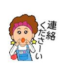 あかぼーママと犬っころ(母娘の日常会話)(個別スタンプ:11)