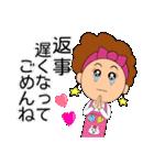 あかぼーママと犬っころ(母娘の日常会話)(個別スタンプ:12)