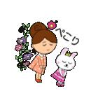 あかぼーママと犬っころ(母娘の日常会話)(個別スタンプ:14)