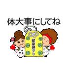 あかぼーママと犬っころ(母娘の日常会話)(個別スタンプ:17)