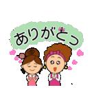あかぼーママと犬っころ(母娘の日常会話)(個別スタンプ:18)