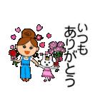あかぼーママと犬っころ(母娘の日常会話)(個別スタンプ:19)
