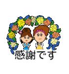 あかぼーママと犬っころ(母娘の日常会話)(個別スタンプ:20)