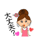 あかぼーママと犬っころ(母娘の日常会話)(個別スタンプ:21)