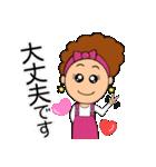 あかぼーママと犬っころ(母娘の日常会話)(個別スタンプ:22)
