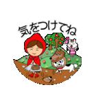 あかぼーママと犬っころ(母娘の日常会話)(個別スタンプ:23)