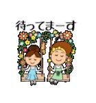 あかぼーママと犬っころ(母娘の日常会話)(個別スタンプ:24)