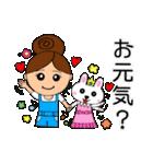 あかぼーママと犬っころ(母娘の日常会話)(個別スタンプ:25)