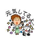 あかぼーママと犬っころ(母娘の日常会話)(個別スタンプ:26)