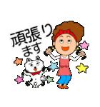 あかぼーママと犬っころ(母娘の日常会話)(個別スタンプ:28)