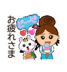 あかぼーママと犬っころ(母娘の日常会話)(個別スタンプ:29)