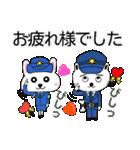 あかぼーママと犬っころ(母娘の日常会話)(個別スタンプ:30)