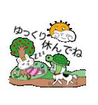 あかぼーママと犬っころ(母娘の日常会話)(個別スタンプ:32)