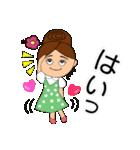 あかぼーママと犬っころ(母娘の日常会話)(個別スタンプ:33)
