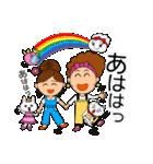 あかぼーママと犬っころ(母娘の日常会話)(個別スタンプ:35)