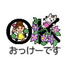 あかぼーママと犬っころ(母娘の日常会話)(個別スタンプ:38)