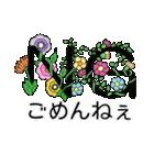 あかぼーママと犬っころ(母娘の日常会話)(個別スタンプ:39)