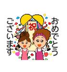 あかぼーママと犬っころ(母娘の日常会話)(個別スタンプ:40)