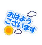 デカ文字のあいさつ(個別スタンプ:01)