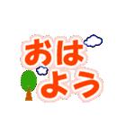 デカ文字のあいさつ(個別スタンプ:02)