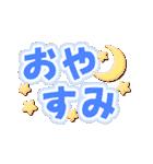 デカ文字のあいさつ(個別スタンプ:04)