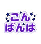 デカ文字のあいさつ(個別スタンプ:05)