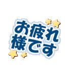 デカ文字のあいさつ(個別スタンプ:07)