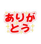 デカ文字のあいさつ(個別スタンプ:09)