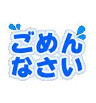 デカ文字のあいさつ(個別スタンプ:12)