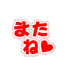 デカ文字のあいさつ(個別スタンプ:15)