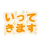 デカ文字のあいさつ(個別スタンプ:19)
