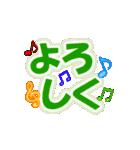 デカ文字のあいさつ(個別スタンプ:29)