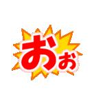 デカ文字のあいさつ(個別スタンプ:33)