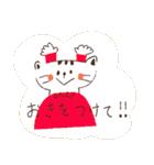 mahicotoriのスタンプ12(個別スタンプ:01)