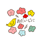 mahicotoriのスタンプ12(個別スタンプ:02)