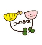 mahicotoriのスタンプ12(個別スタンプ:03)