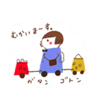 mahicotoriのスタンプ12(個別スタンプ:04)