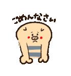 mahicotoriのスタンプ12(個別スタンプ:07)