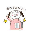 mahicotoriのスタンプ12(個別スタンプ:08)