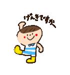 mahicotoriのスタンプ12(個別スタンプ:11)