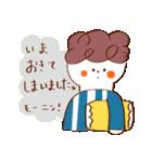 mahicotoriのスタンプ12(個別スタンプ:15)