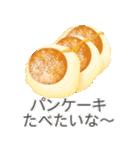 スイーツおうこく~たべたい編~(個別スタンプ:01)