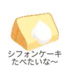 スイーツおうこく~たべたい編~(個別スタンプ:03)